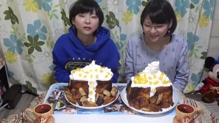 【大胃王】妈耶! 吃那么多奶油蛋糕你们不会腻吗? 还吃的那么开心!