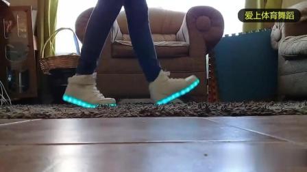 3分钟学会鬼步舞, 超简单的鬼步舞教程