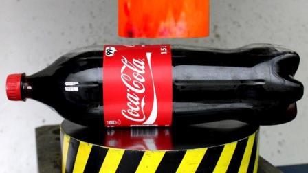 1000℃液压机让实验室下起可乐雨, 这场面吓得老外跑出八丈远!