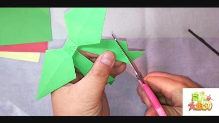 儿童趣味手工折纸: 蝴蝶结的折法