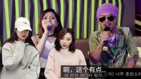韩国人看黃明志 邓紫棋《漂向北方》: 感叹他们在KTV唱歌好听的过分!