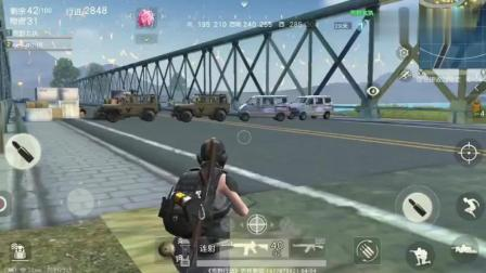 荒野行动: 我就不信这样你还能过桥, 史上最强堵桥方法