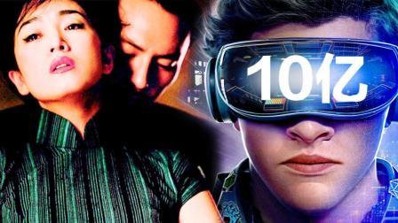 赞! 《头号玩家》成今年首部10亿进口片 北影节17天超500部影片展映