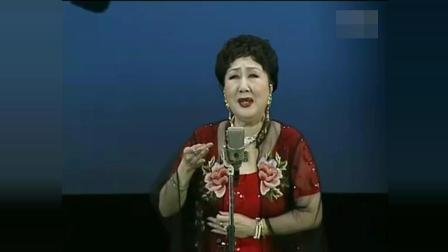 经典京剧《棒打薄情郎》选段 孙毓敏演唱