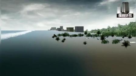 海啸形成的全过程, 太吓人了