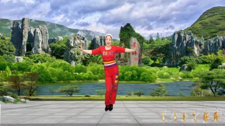 蓝天云广场舞  活力健身操 《火火的爱》