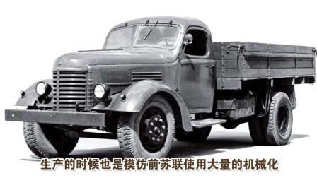 中国制造第一辆汽车, 配置相当可怜, 连十几年的老司机都不知道怎么启动!