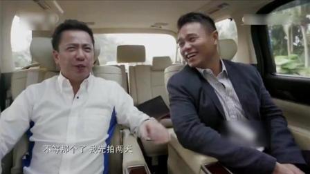 """王中磊""""私人豪车""""首曝光, 内饰霸气, 中国没有几辆"""