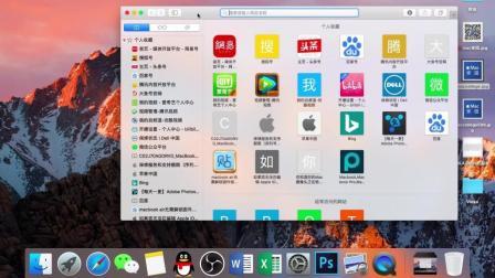 苹果电脑入门: 苹果电脑桌面窗口管理-「Mac家园」