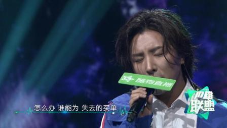 曹轩宾真是唱作型歌手, 一首《Losing you》圈粉无数