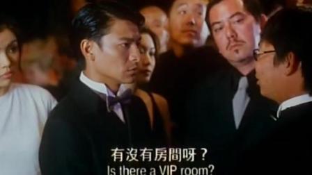 土豪刘德华为了炒一个服务员鱿鱼, 直接把他所在的公司买了下来