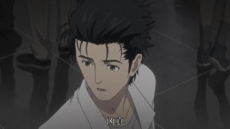 谈谈日本动漫命运石之门的中二病男主