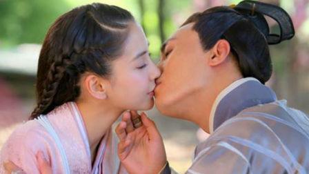 扶摇皇后电视剧全集第1集 杨幂强吻戏上床被吻全身啪啪啪 2D