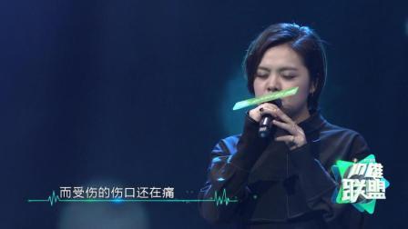刘思涵的身音真特别, 悲伤中带有一丝温暖 李思涵《不懂爱》
