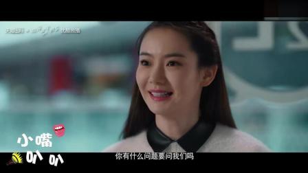 【北京女子图鉴 】戚薇手把手教你搞定面试官 升职加薪不是梦