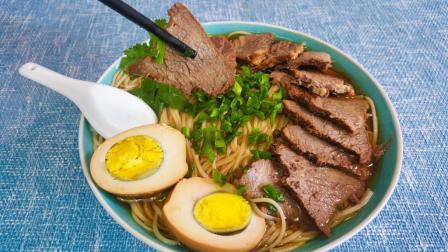红烧牛肉面教你在家做, 汤浓味美, 分量十足, 比康师傅好吃100倍!