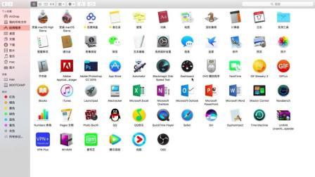 苹果电脑入门: 苹果电脑应用软件打开方法「Mac家园」