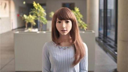 日本打造23岁美女机器人, 表情丰富还能呼吸, 给你你会要吗?
