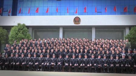 汕头警校2017年度新警初任培训班汇报演练