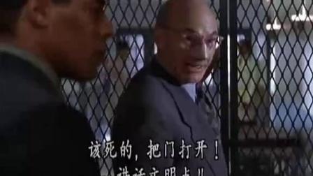 《连锁阴谋 普通话版》  惊慌逃跑躲追逐 获女神帮助巧脱身