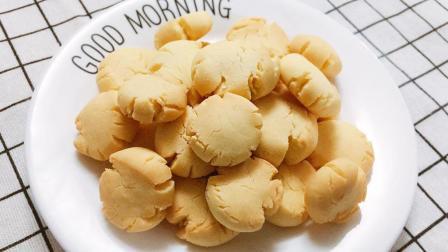 玛格丽特饼干, 一看就会做, 奶香四溢粉酥可口, 宝宝最爱吃了