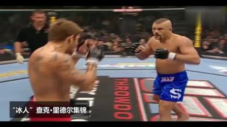 """他是""""嘴炮""""偶像! UFC传奇""""冰人""""果然猛"""