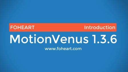 惯性动捕FOHEART C1软件MotionVenus 1.3.6使用说明