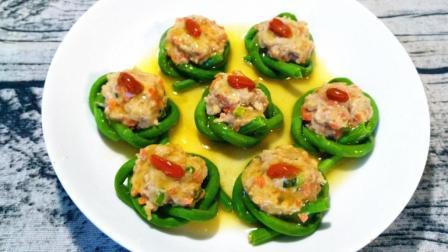豇豆最有创意的做法, 营养美味好看又好吃, 做法超简单