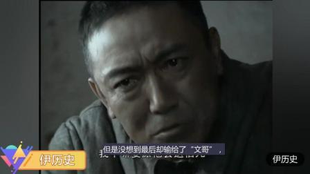 李云龙临死之前说了5句话, 句句戳心, 网友: 不许将军见太平!