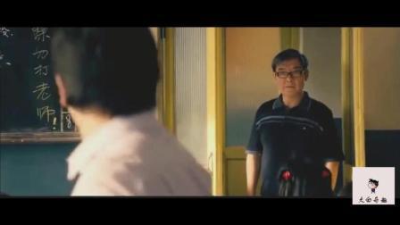 不服不行, 王老师就是《夏洛特烦恼》中最爆的笑料, 看一回笑一回