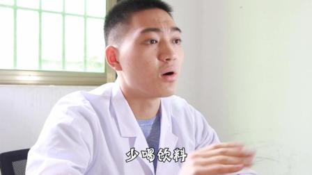 #认真搞笑#最近老是头疼, 看完医生, 我开始怀疑人生了