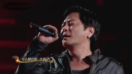 王杰演唱会上哭腔演唱这首《不浪漫罪名》感动全场!