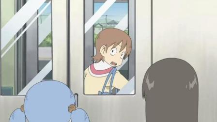 动漫《日常》爆笑片段: 抢上车? 太尴尬了吧