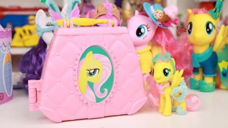 趣盒子玩具 第一季 小马宝莉柔柔的化妆包衣帽间 小马宝莉过家家玩具分享