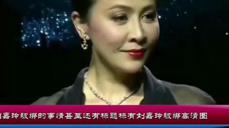 刘嘉玲被绑事件真相大白, 陈惠敏说出梁朝伟夫妻隐情