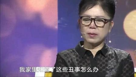18岁未婚先孕抛弃女儿30年不敢相认 涂磊: 60岁了还这么有气质!