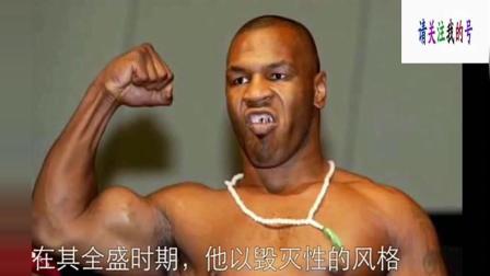 泰森拳击比赛中失去理智的一次, 全场看呆了, 是真的可怕!