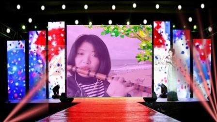 美女笛子独奏(我的中国心)加舞台视觉效果