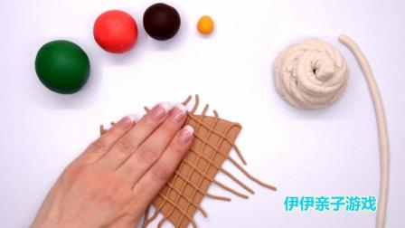 亲子早教 儿童手工制作 一起来制作冰冰爽爽的冰激凌