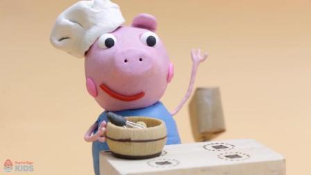乔治给佩奇的生日蛋糕