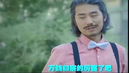 我叫王大锤, 土豪老爸以钱代刀, 他的愿望是世界和平!