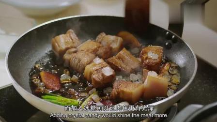 【鹦鹉小厨】翻滚吧五花肉! 快速掌握高人气红烧肉做法