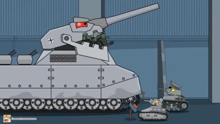 坦克世界搞笑动漫: 德系新坦克? 别被误导了, 他的主炮只是装饰!