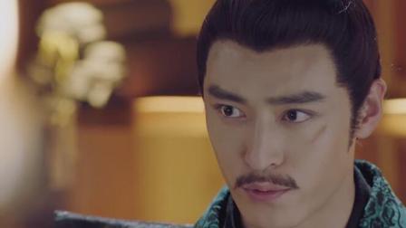 《独孤天下》杨丽华唤醒了宇文护对独孤般若的爱, 他终于对歌舒下手了
