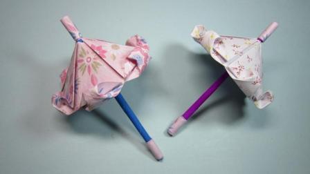 纸艺手工折纸公主伞, 简单又漂亮小雨伞的折法视频