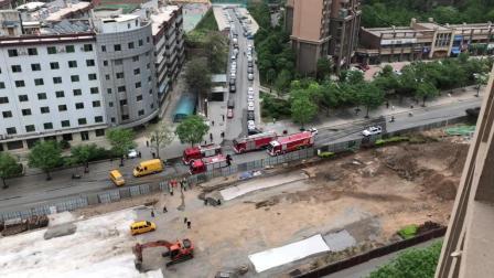 西安曲江因道路施工致天然气泄漏, 近3000户住户用气受影响!