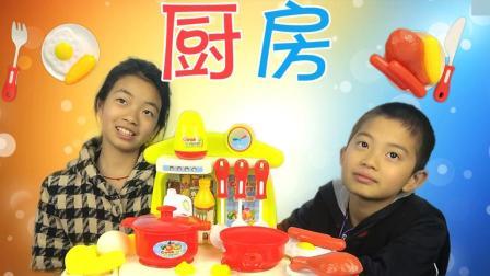 快乐的主厨 做饭炒菜过家家玩具