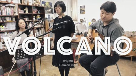 HomeStage | VOLCANO(cover)