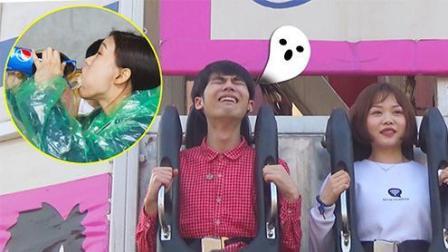 跳楼机被吓出胆, 美女被惩狂喷水#认真搞笑#