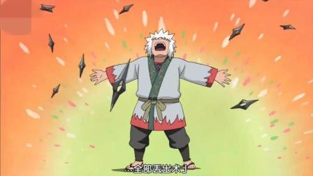 火影忍者: 木叶三忍小时候的绝技, 自来也的手里剑, 吓火影三代一跳!